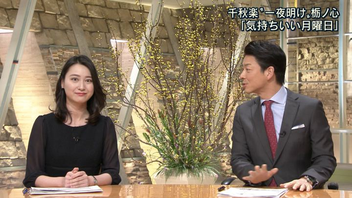 2018年01月29日小川彩佳の画像10枚目