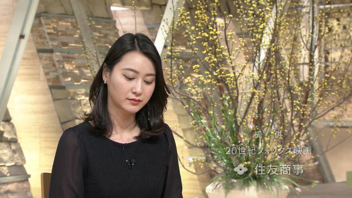 2018年01月29日小川彩佳の画像15枚目