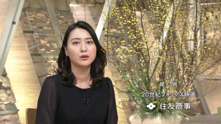 2018年01月29日小川彩佳の画像16枚目