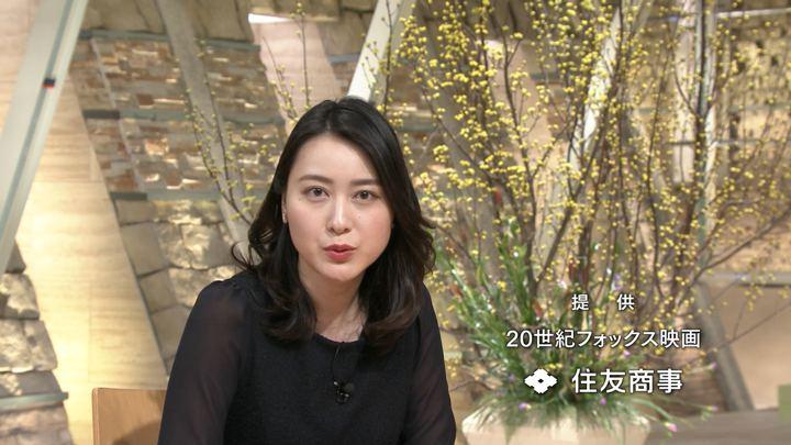 2018年01月29日小川彩佳の画像17枚目