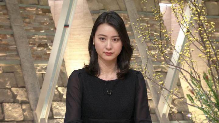 2018年01月29日小川彩佳の画像19枚目