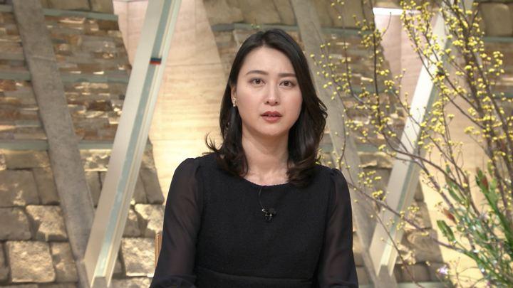 2018年01月29日小川彩佳の画像20枚目