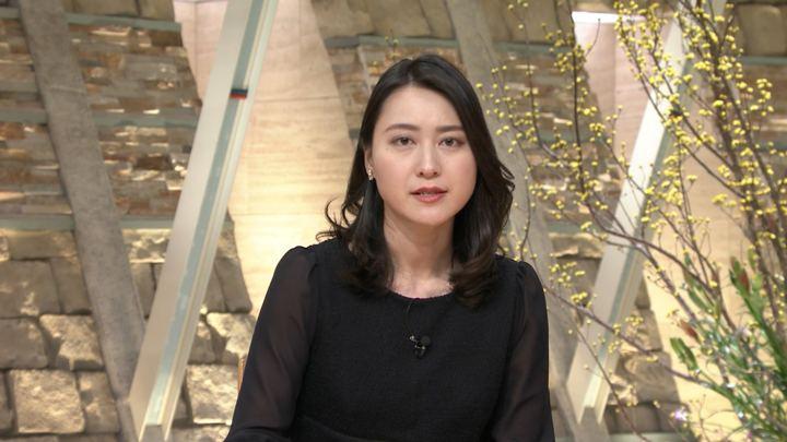 2018年01月29日小川彩佳の画像21枚目