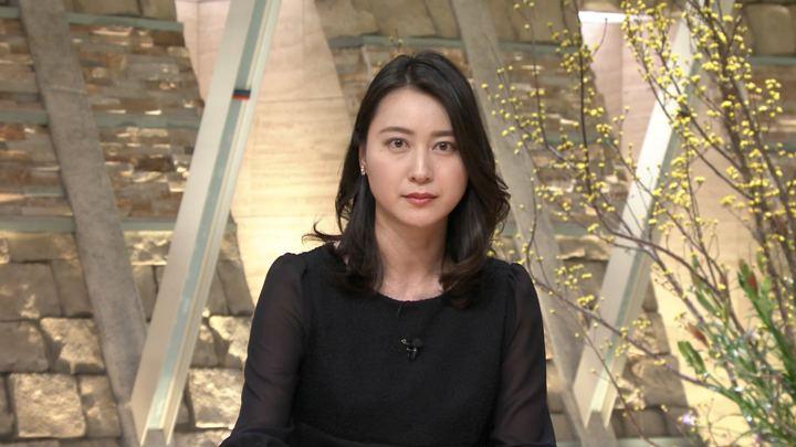 2018年01月29日小川彩佳の画像22枚目