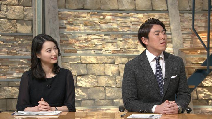 2018年01月29日小川彩佳の画像26枚目