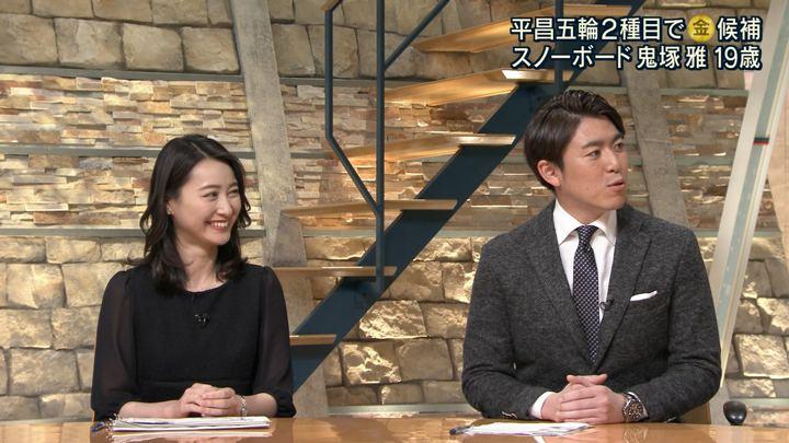2018年01月29日小川彩佳の画像28枚目