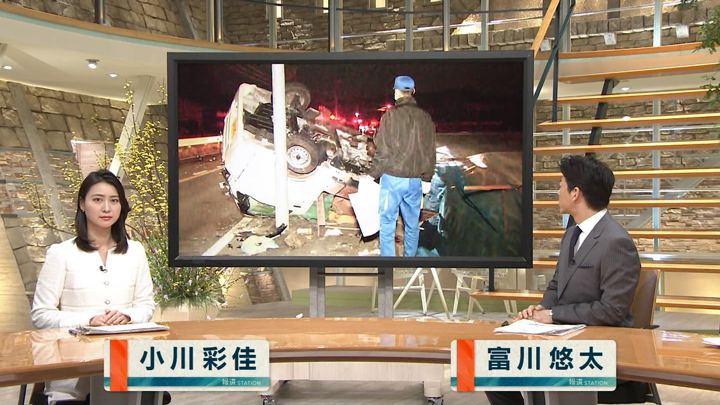 2018年01月30日小川彩佳の画像02枚目
