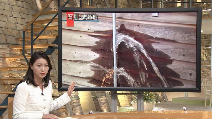 2018年01月30日小川彩佳の画像03枚目