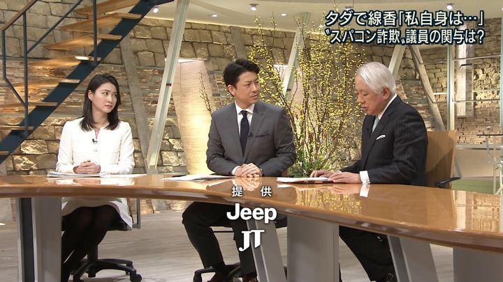 2018年01月30日小川彩佳の画像10枚目
