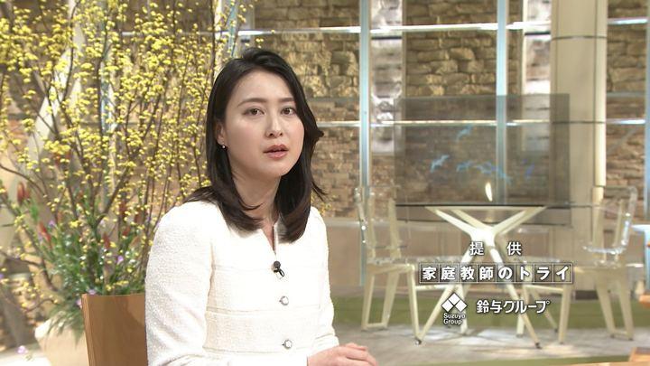 2018年01月30日小川彩佳の画像15枚目