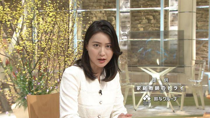 2018年01月30日小川彩佳の画像17枚目