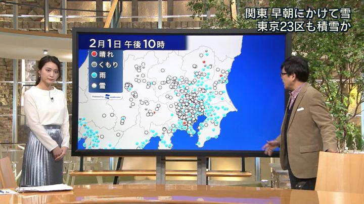 2018年02月01日小川彩佳の画像09枚目