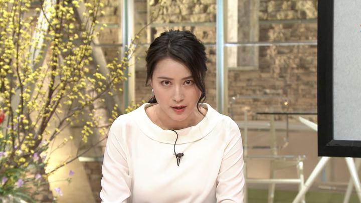 2018年02月01日小川彩佳の画像14枚目