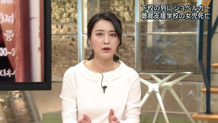 2018年02月01日小川彩佳の画像17枚目
