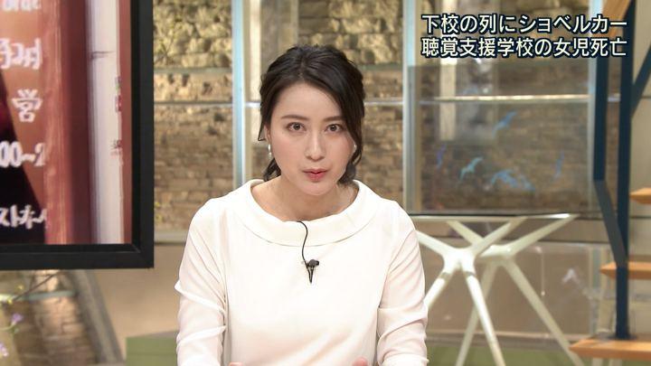 2018年02月01日小川彩佳の画像18枚目