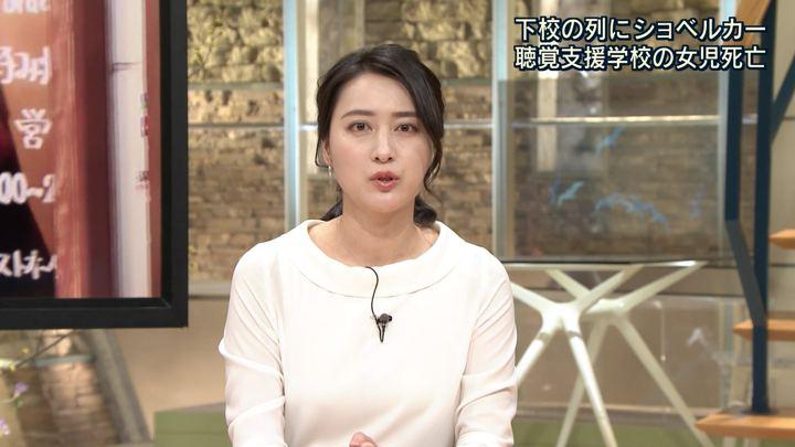 2018年02月01日小川彩佳の画像19枚目