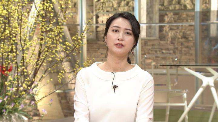 2018年02月01日小川彩佳の画像23枚目