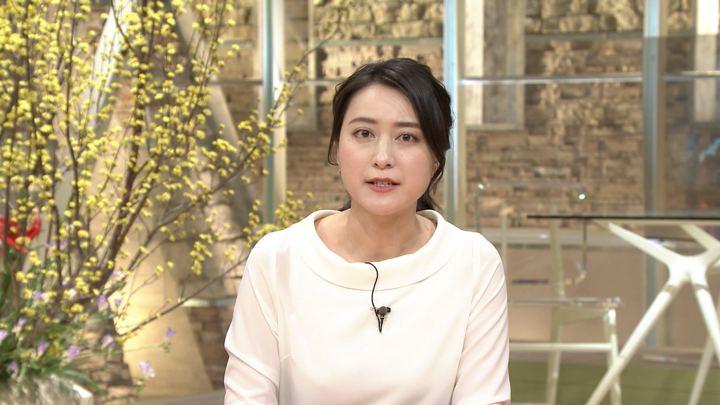 2018年02月01日小川彩佳の画像24枚目