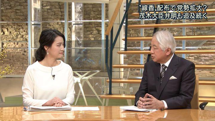 2018年02月01日小川彩佳の画像26枚目