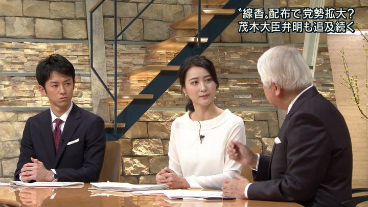 2018年02月01日小川彩佳の画像27枚目