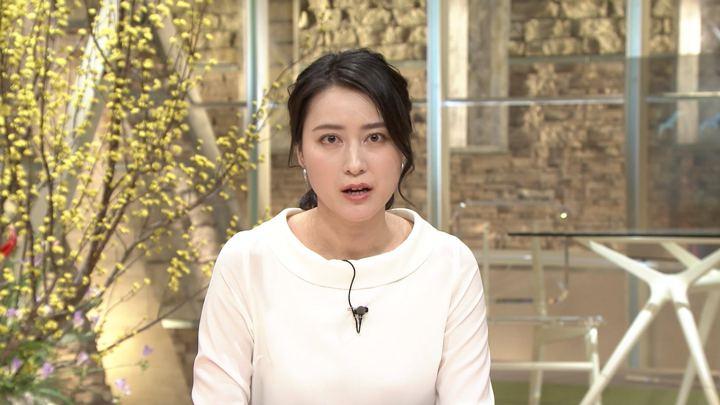 2018年02月01日小川彩佳の画像30枚目