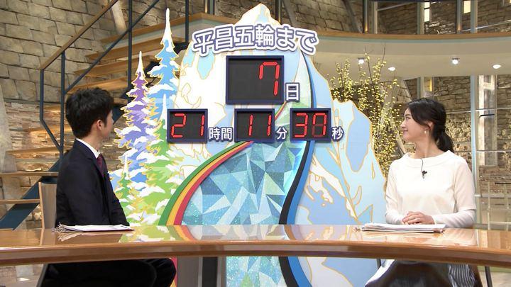 2018年02月01日小川彩佳の画像34枚目