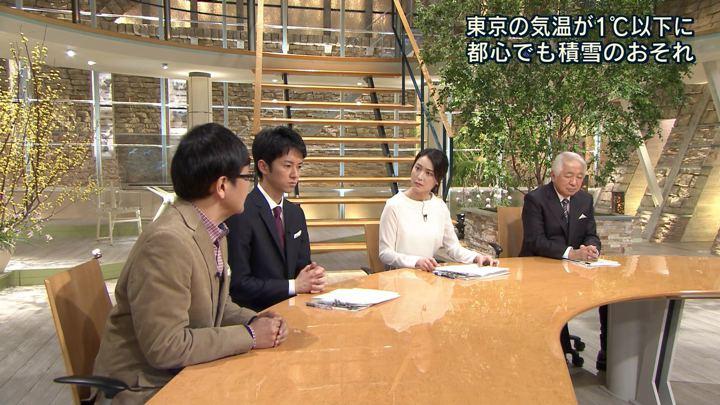 2018年02月01日小川彩佳の画像38枚目
