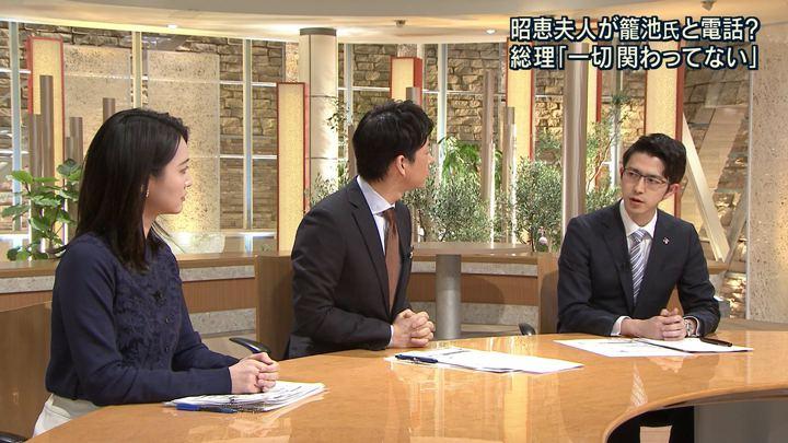 2018年02月02日小川彩佳の画像07枚目