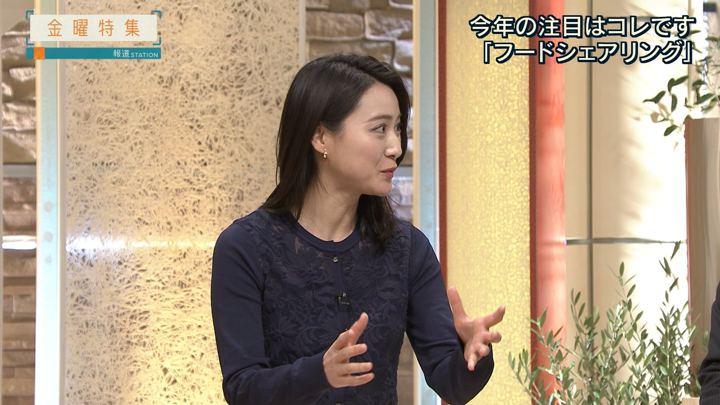 2018年02月02日小川彩佳の画像11枚目