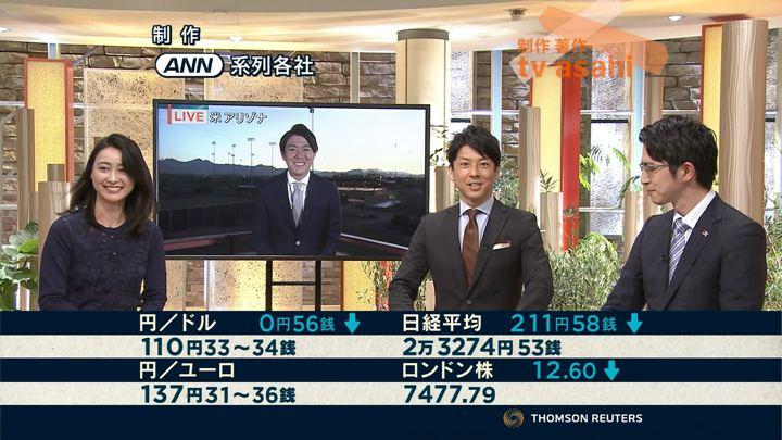 2018年02月02日小川彩佳の画像18枚目