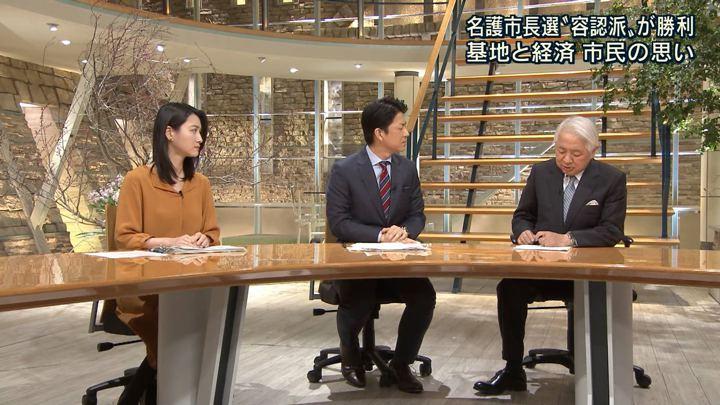 2018年02月05日小川彩佳の画像09枚目