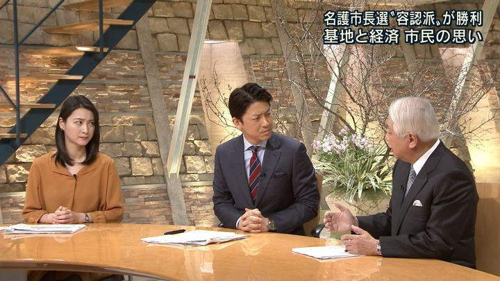 2018年02月05日小川彩佳の画像10枚目