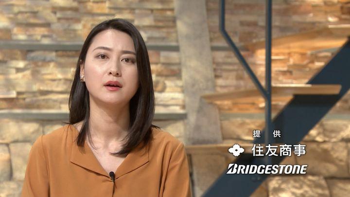 2018年02月05日小川彩佳の画像12枚目
