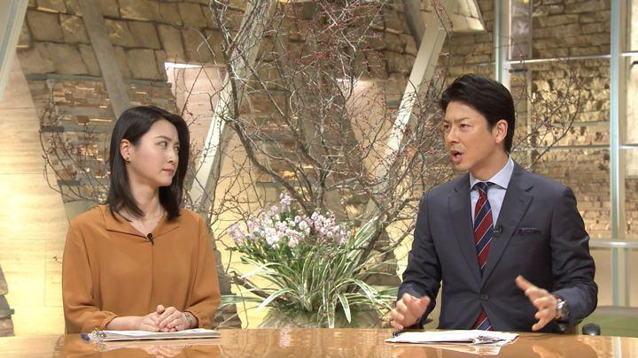 2018年02月05日小川彩佳の画像16枚目