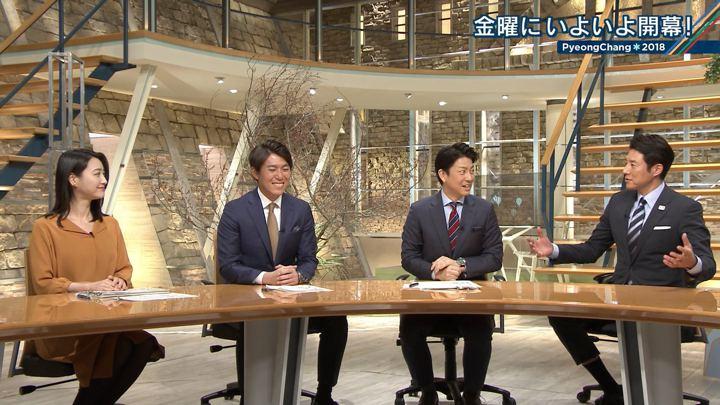 2018年02月05日小川彩佳の画像21枚目
