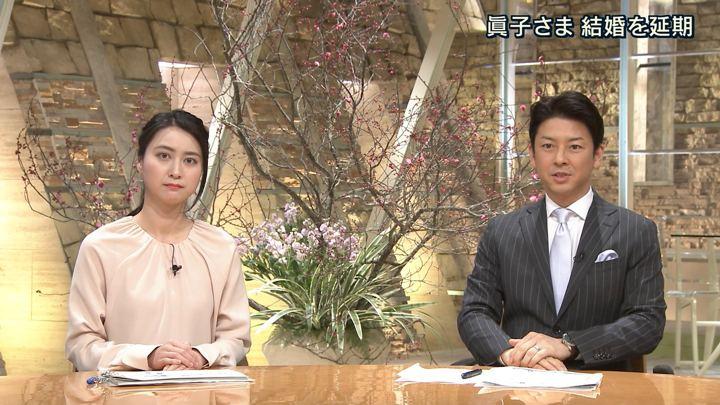 2018年02月06日小川彩佳の画像04枚目