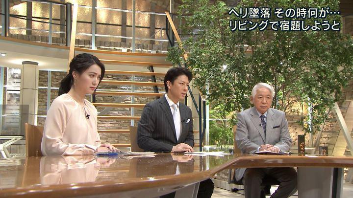 2018年02月06日小川彩佳の画像11枚目