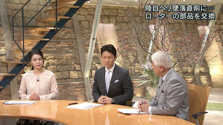 2018年02月06日小川彩佳の画像12枚目