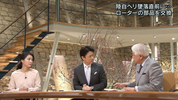 2018年02月06日小川彩佳の画像13枚目