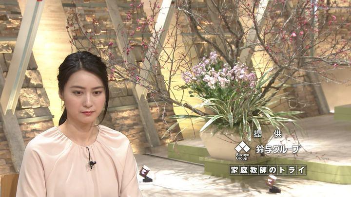 2018年02月06日小川彩佳の画像14枚目