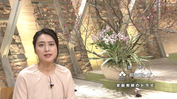 2018年02月06日小川彩佳の画像15枚目