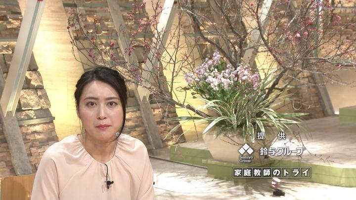 2018年02月06日小川彩佳の画像16枚目
