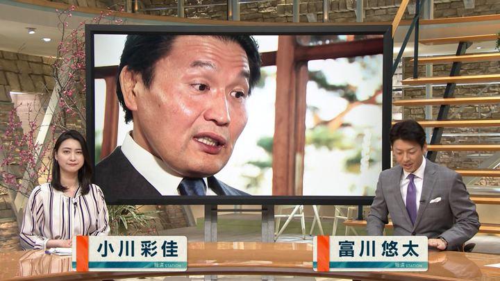 2018年02月07日小川彩佳の画像03枚目
