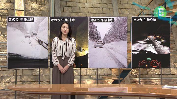 2018年02月07日小川彩佳の画像05枚目