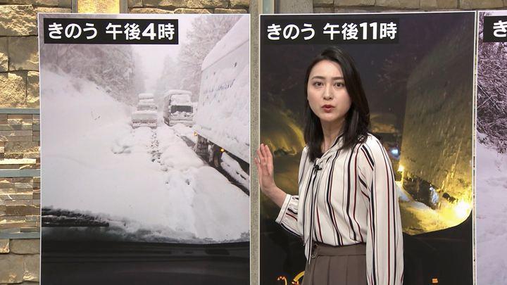 2018年02月07日小川彩佳の画像06枚目