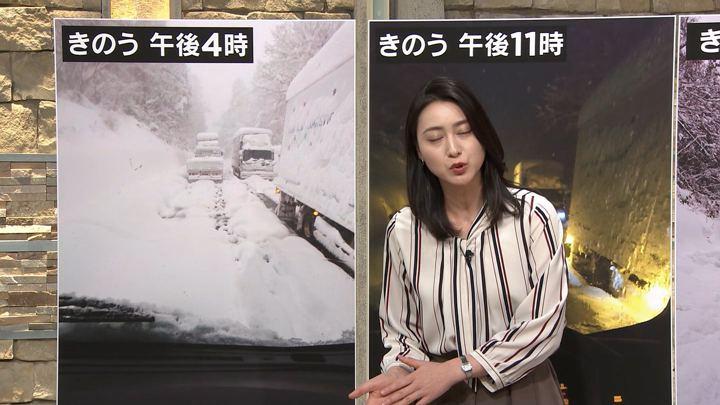 2018年02月07日小川彩佳の画像08枚目