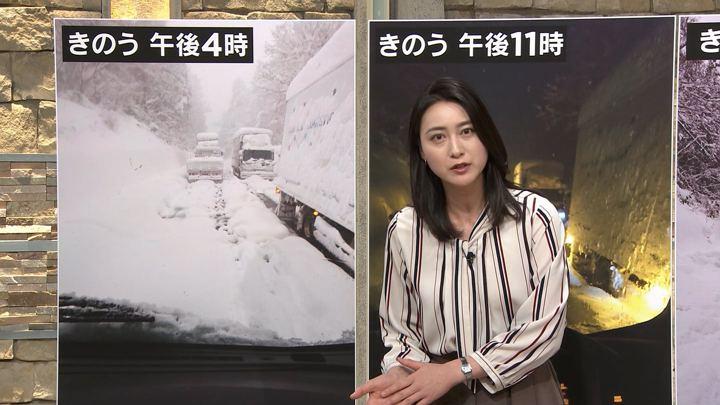 2018年02月07日小川彩佳の画像09枚目