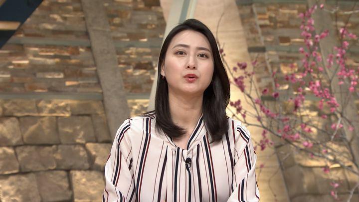 2018年02月07日小川彩佳の画像13枚目