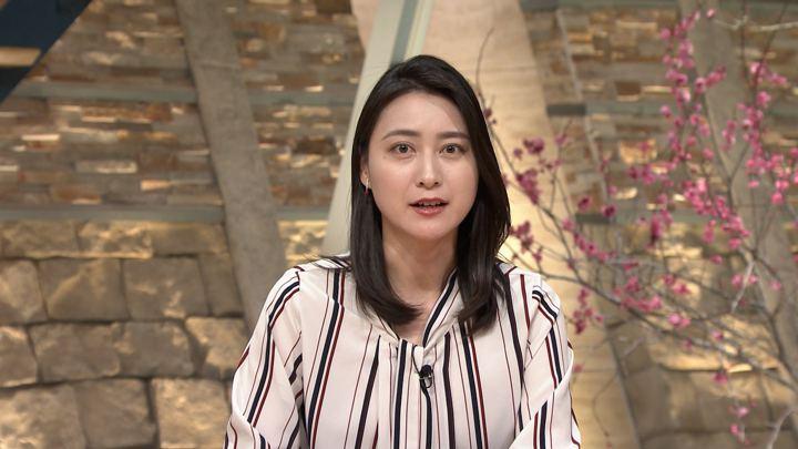 2018年02月07日小川彩佳の画像16枚目