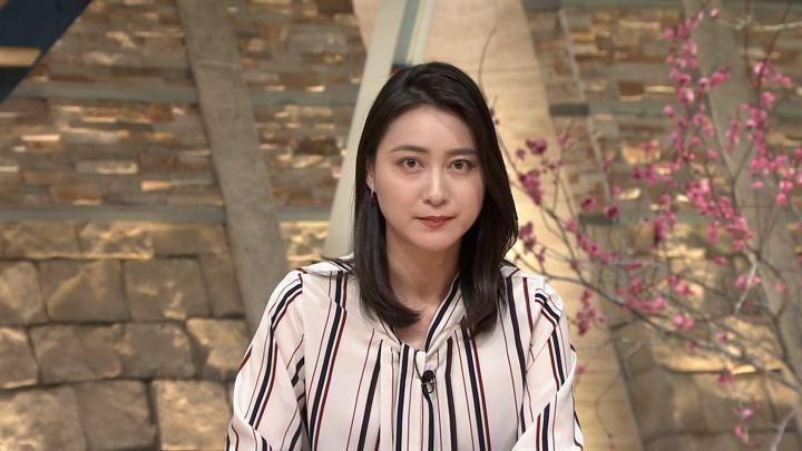 2018年02月07日小川彩佳の画像17枚目